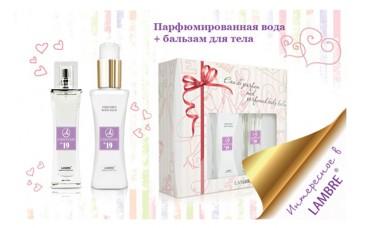 Подарочные женские парфюмированные наборы Lambre