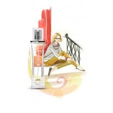 Lambre №30 (Chance от Chanel) духи, парфюмированная вода