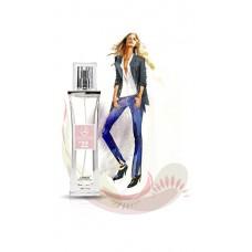 Lambre №22 (Coco Mademoiselle от Chanel) духи, парфюмированная вода