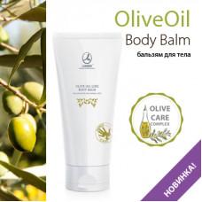 Бальзам для тела для всей семьи Olive oil Balm Lambre