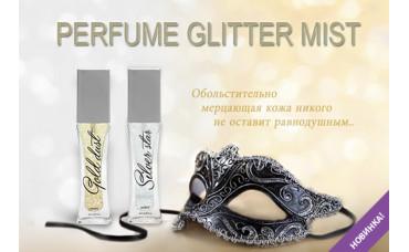 Спрей с мерцающими частицами Perfume Glitter Mist Lambre