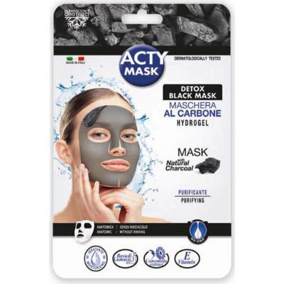 Гидрогелевая маска с натуральным углем Очищение
