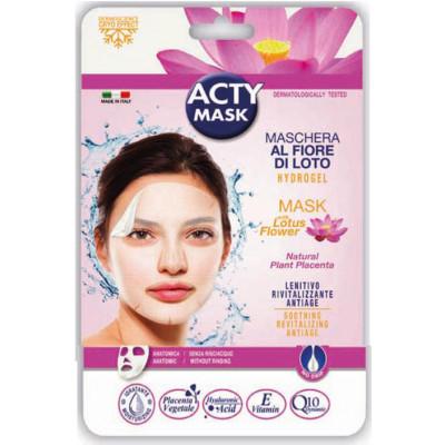 Гидрогелевая маска с цветами лотоса Для чувствительной кожи