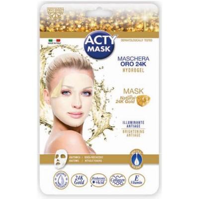 Гидрогелевая маска с натуральным 24-К золотом Осветление