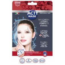 Гидрогелевая маска с лифтинг-эффектом