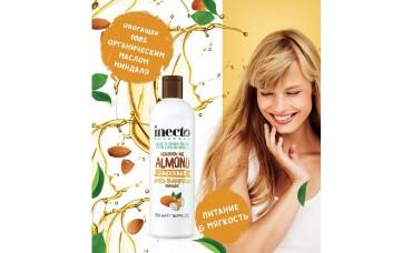 Кондиционер с маслом миндаля для сухих волос Inecto Naturals Almond Conditioner
