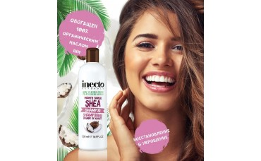 Шампунь для непослушных волос с маслом ШИ Inecto Naturals Shea Shampoo