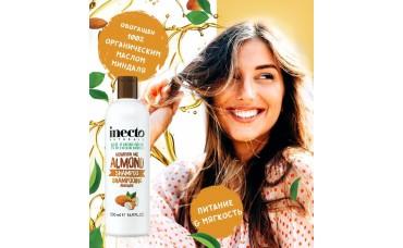 Шампунь для сухих волос с маслом миндаля Inecto Naturals Almond Shampoo