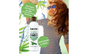 Шампунь увлажняющий с экстрактом бамбука Inecto Naturals Bamboo Shampoo