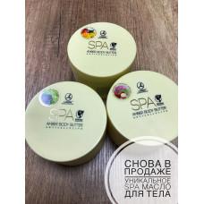 Amber Body Butter – янтарное масло для тела