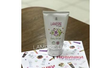 Масло-гель для детей Lambini Baby Oil