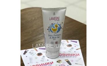 Гель-шампунь для детей 2 в 1 Lambini Shampoo&Wash Gel