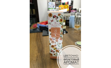 Lambre №6 (Lanvin Eclat D'Arpege Pour Homme) духи, парфюмированная вода NEW