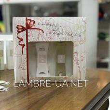 Подарочный набор Lambre №22 (Coco Mademoiselle от Chanel)