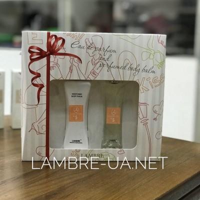 Подарочный набор Lambre №5 (Hugo Boss Woman)