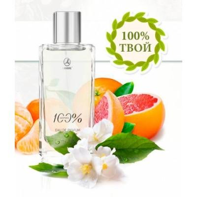 Start Women 100% Lambre женская парфюмированная вода