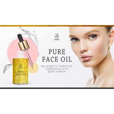 Масло омолаживающее для лица и шеи Pure Face Oil Lambre
