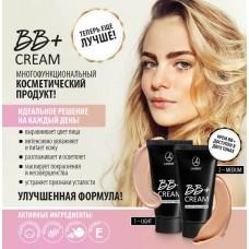 Многофункциональный крем для лица Lambre BB+ Cream