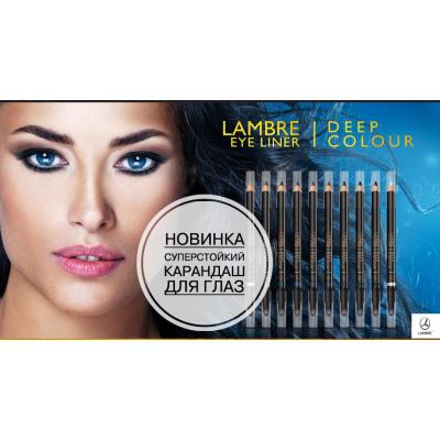 Суперстойкий карандаш для глаз со спонжем Lambre Eye Liner Deep Colour 2018