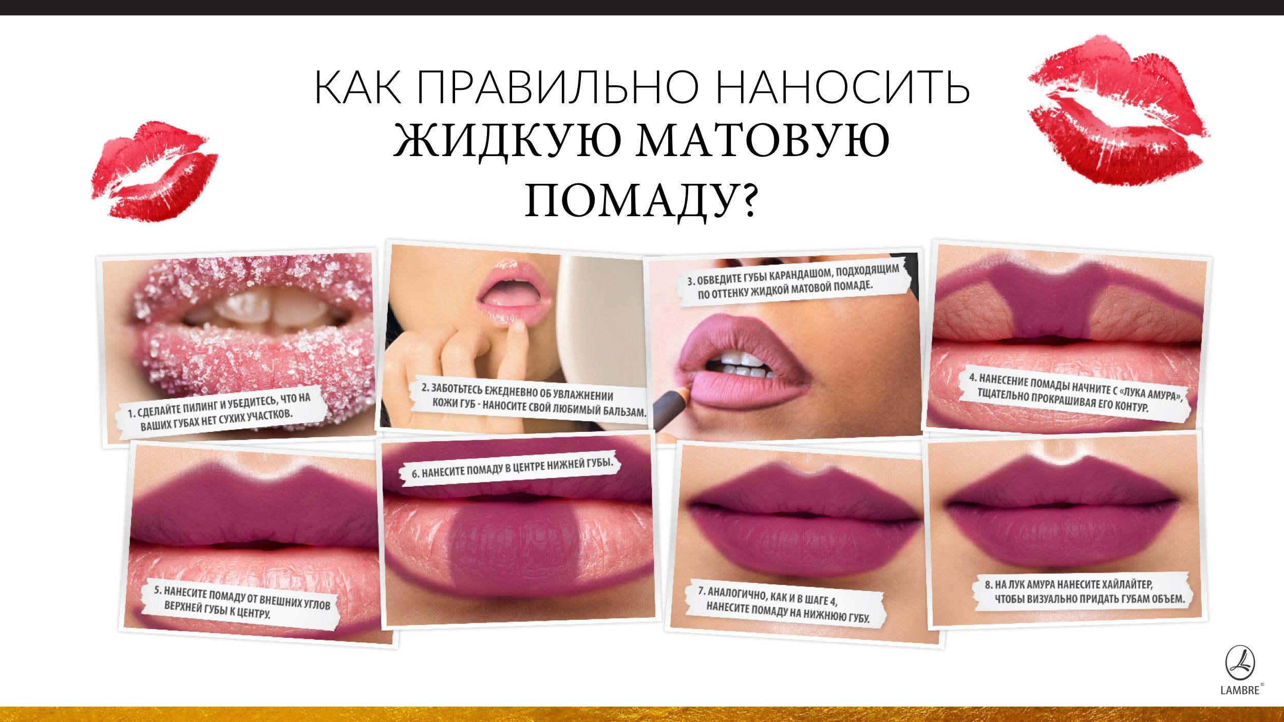 Matte Lipstick Lambre